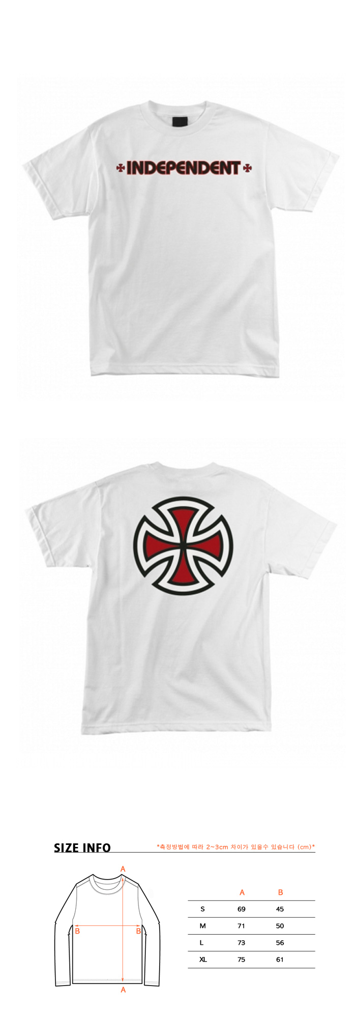 bar_cross_tee_white.jpg