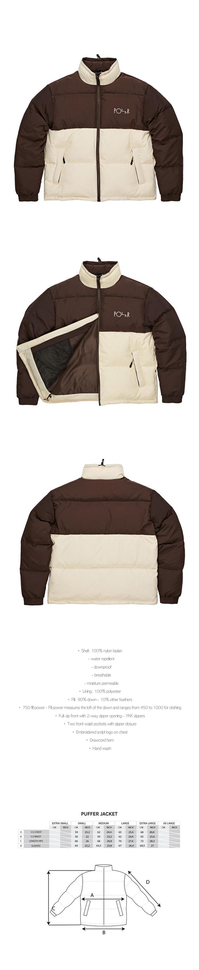 폴라(POLAR) Combo Puffer - Brown/Cream