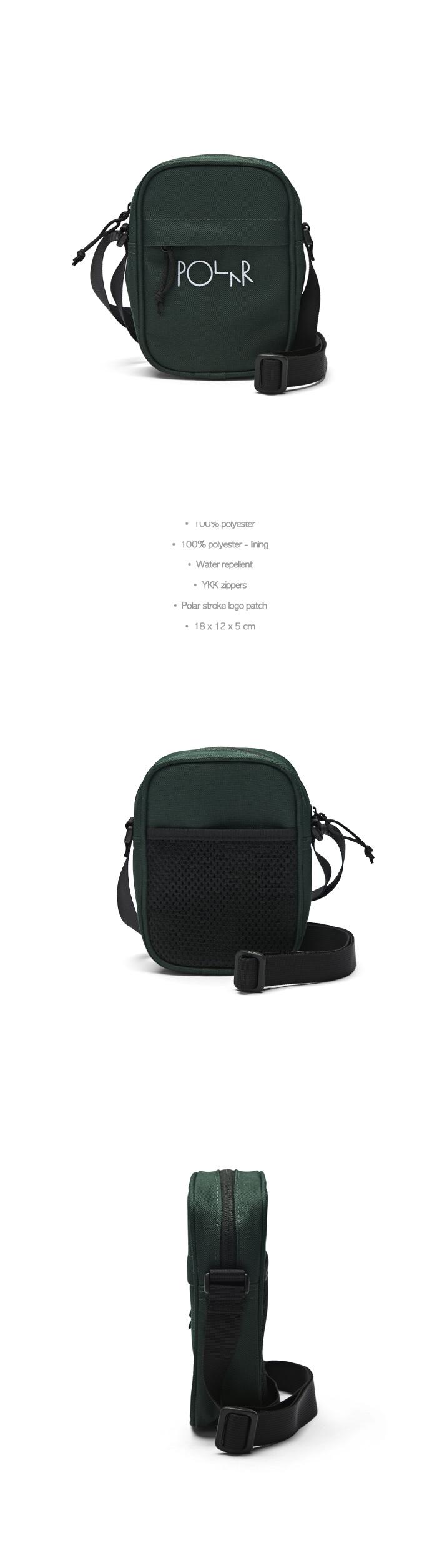 폴라(POLAR) Cordura Mini Dealer Bag - Dark Green [SU19]