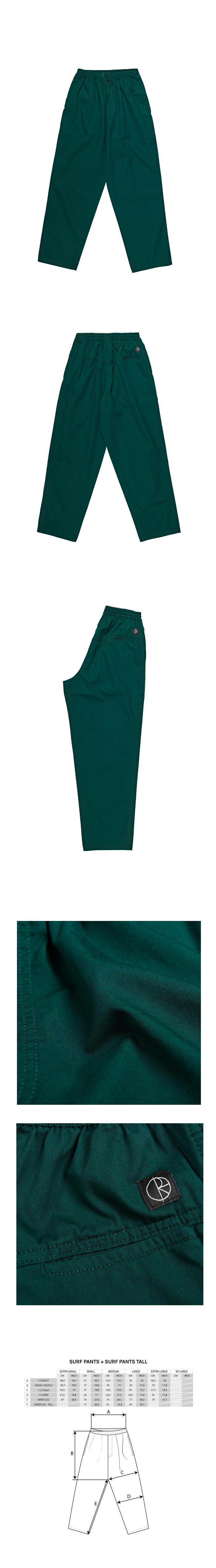 폴라(POLAR) Surf Pants - Dark Green [SU19]