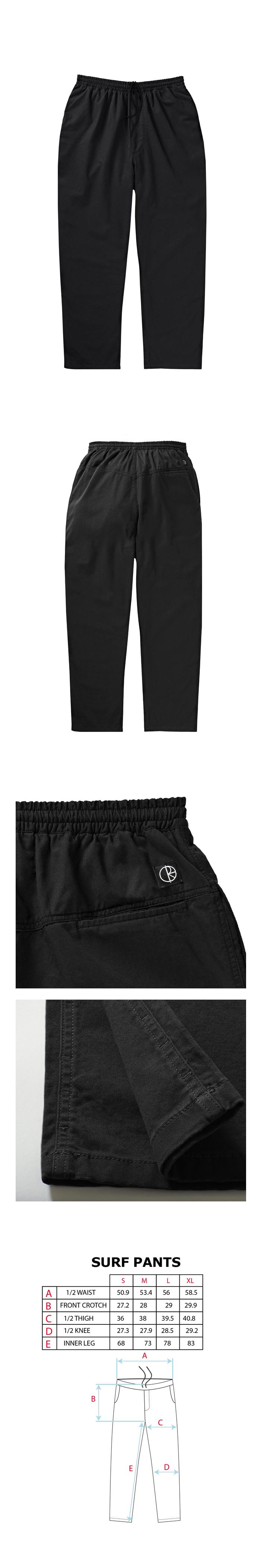 폴라(POLAR) Surf Pants - Black