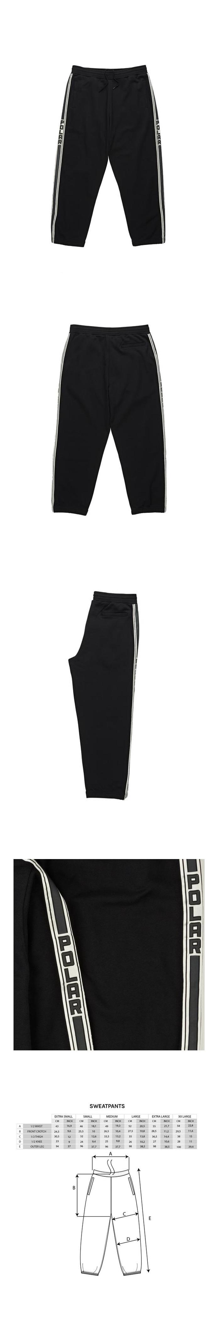 폴라(POLAR) Tape Sweatpants - Black