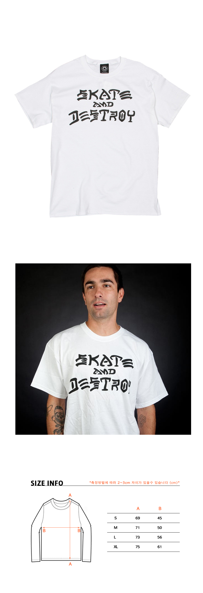 skate_and_destroy_tee_white.jpg