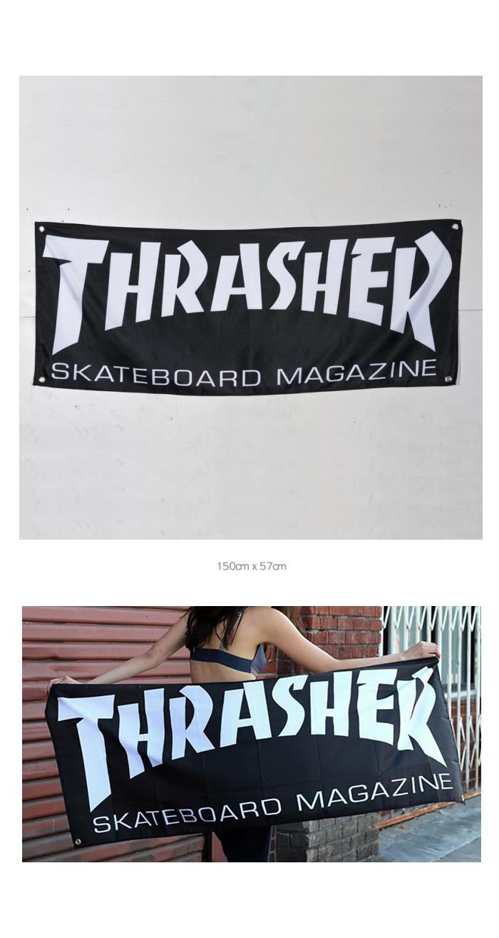skate_mag_banner.jpg